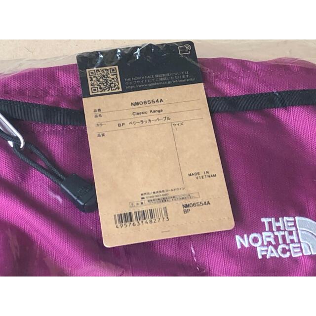 THE NORTH FACE(ザノースフェイス)のパープル★ノースフェイス ★クラッシックカンガ ウエストポーチ ウエストバッグ レディースのバッグ(ボディバッグ/ウエストポーチ)の商品写真