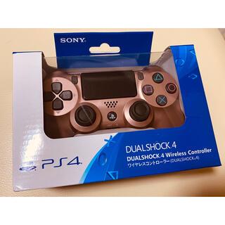 新品 PS4 ワイヤレスコントローラー 純正 デュアルショック4 ローズゴールド