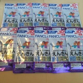 ファンケル(FANCL)のファンケル えんきん44日分×10袋の増量タイプ(その他)