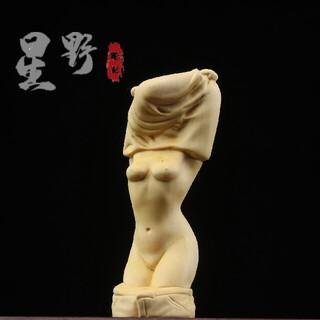 稀少珍品 美女 仏教美術品 仏教工芸品 裸女像 木彫仏教 仏師で仕上げ品(彫刻/オブジェ)