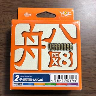 YGKよつあみ ヴェラガス船 X8/200m 2.0号(35lb)(釣り糸/ライン)