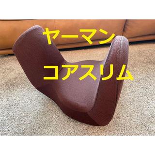 ヤーマン(YA-MAN)のYA-MAN ヤーマン 骨盤ビューティー【コアスリム】 送料込み(エクササイズ用品)