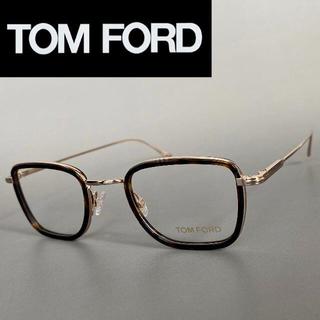 TOM FORD - メガネトムフォード 鼈甲 ゴールド スクエア 金 眼鏡 メタル FT