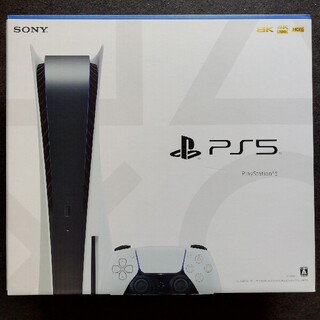 送料込!! PS5 プレステ5 本体 CFI-1000A ディスクドライブ搭載