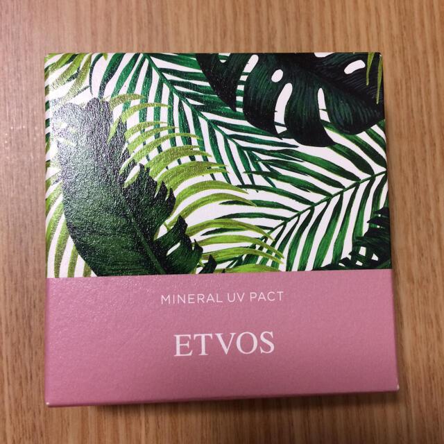 ETVOS(エトヴォス)のエトヴォス ミネラルUVパクトⅢ ライトベージュ コスメ/美容のベースメイク/化粧品(フェイスパウダー)の商品写真