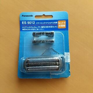 パナソニック(Panasonic)の替刃 内刃・外刃セット Panasonic ES9012(メンズシェーバー)