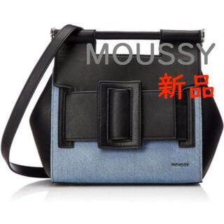 マウジー(moussy)の新品 MOUSSY  マウジー 3WAY ショルダーバッグ デニム ハンドバッグ(ショルダーバッグ)