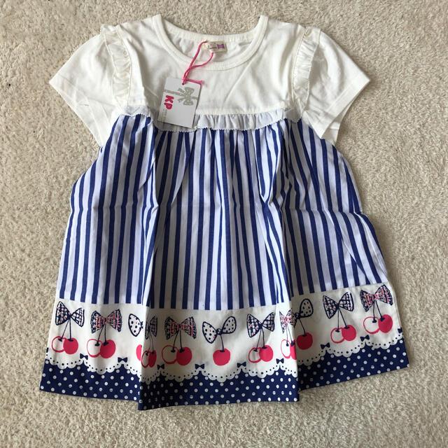 KP(ニットプランナー)の新品 KP ニットプランナー 120 キッズ/ベビー/マタニティのキッズ服女の子用(90cm~)(Tシャツ/カットソー)の商品写真