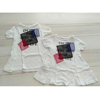 ブリーズ(BREEZE)のBREEZE Tシャツ チュニック サイズ90cm 2枚(Tシャツ/カットソー)