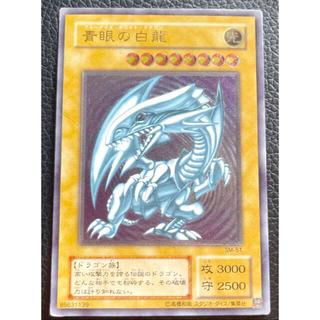 遊戯王 - 【特価】青眼の白龍 2期 レリーフ SM-51