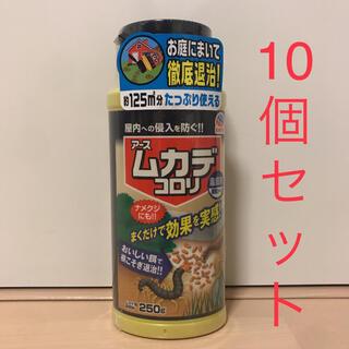 アースセイヤク(アース製薬)のアース製薬 ムカデコロリ 毒餌剤 顆粒タイプ 250g(日用品/生活雑貨)