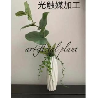 ウォールグリーン 花瓶 インテリア 観葉植物 フラワーベースNO.23