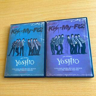Kis-My-Ft2 - YOSHIO-new member- よしお 初回 通常 セット キスマイ