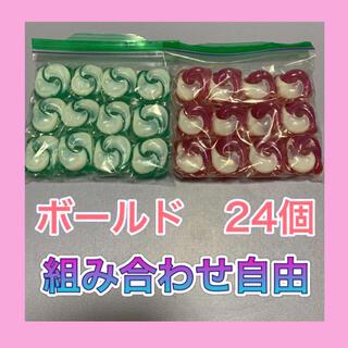 ピーアンドジー(P&G)のボールド ジェルボール(洗剤/柔軟剤)