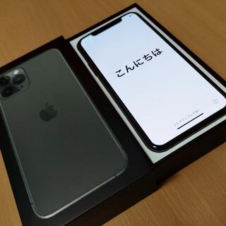 Apple - iPhone11Pro ミッドナイトグリーン 64GB SIMフリー