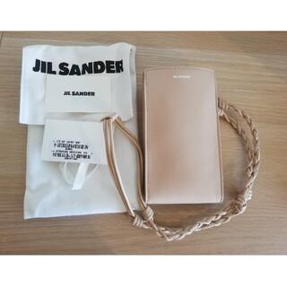 Jil Sander - 【新品】JIL SANDERジルサンダー タングルスマホホルダー ベージュ