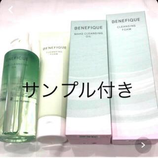 ベネフィーク(BENEFIQUE)の資生堂ベネフィーク 洗顔 クレンジング(クレンジング/メイク落とし)