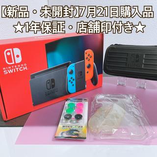 Nintendo Switch - 【新品•未開封】Nintendo Switch 本体/新モデル ★おまけ品付き★
