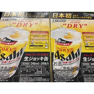 アサヒ - アサヒ スーパードライ 生ジョッキ缶 2ケース