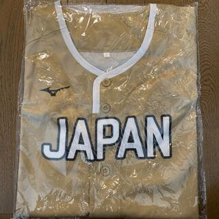 ミズノ(MIZUNO)のソフトボール日本代表レプリカユニフォーム(記念品/関連グッズ)