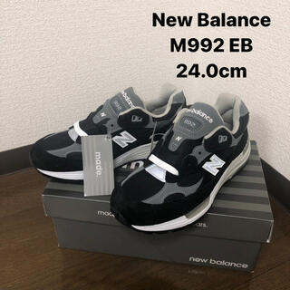 New Balance - New Balance ニューバランス 992 ブラック 24.0cm