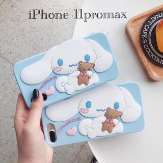 サンリオ(サンリオ)のシナモロール シナモン iPhone 11promax ケース サンリオ(iPhoneケース)