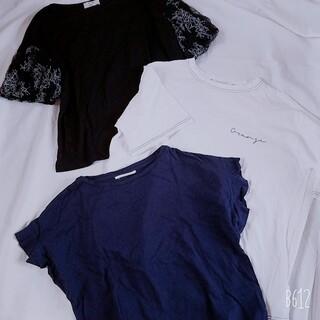 アーバンリサーチ(URBAN RESEARCH)のカットソー セット(Tシャツ(半袖/袖なし))