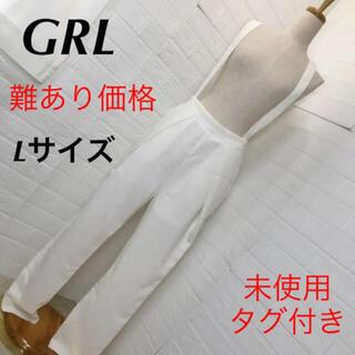 GRL - GRL 未使用タグ付き 難ありラッキー価格 Lサイズ