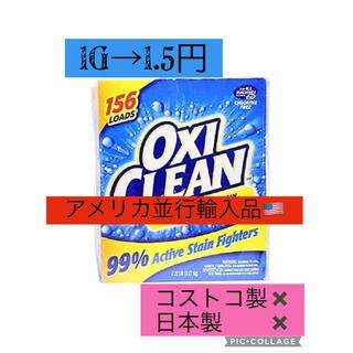 オキシクリーン ex 500グラム(洗剤/柔軟剤)