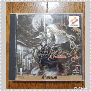 コナミ(KONAMI)のPS ソフト 悪魔城ドラキュラX 月下の夜想曲 KONAMI(家庭用ゲームソフト)