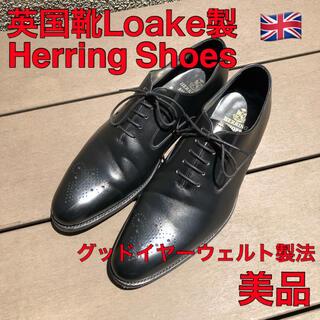 Loake - 美品)英国靴Loake製Herring shoes UK9.0