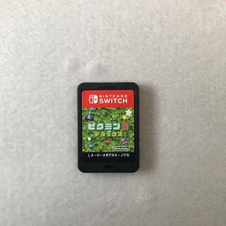 ピクミン3 デラックス Switch【ソフトのみ】