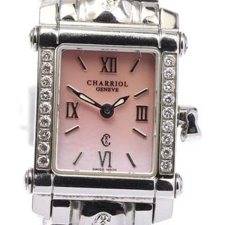 シャリオール(CHARRIOL)のシャリオール コロンブス ダイヤベゼル CCSTRD レディース 【中古】(腕時計)