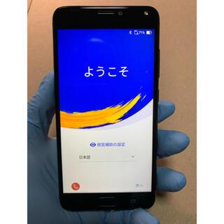 ASUS - ASUS Zenfone4 Max Pro (zc554kl) SIMフリー