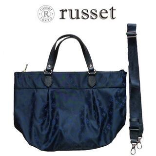 Russet - russet 2WAY ショルダーバッグ ★未使用 ラシット