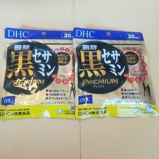 ディーエイチシー(DHC)のDHC 黒セサミンプレミアム30日分×2袋(その他)