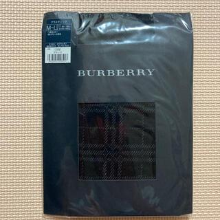 バーバリー(BURBERRY)のバーバリー タイツ(タイツ/ストッキング)