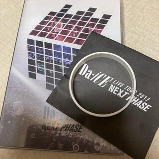 ダイス(DICE)のDa-iCE/LIVE TOUR 2017-NEXT PHASE-〈2枚組〉(ミュージック)