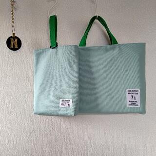 ♪再販☆アザーブルー×グリーン レッスンバッグ 上履き入れ(バッグ/レッスンバッグ)