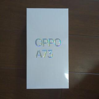 OPPO - oppo A73 本体 未使用 オレンジ