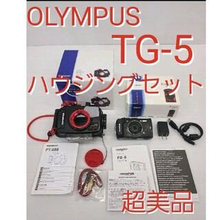 オリンパス(OLYMPUS)の超美品 オリンパス TG-5 ブラック PT-058 ハウジングセットダイビング(コンパクトデジタルカメラ)