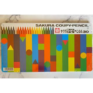 サクラクレパス(サクラクレパス)の【新品未開封】サクラクレパス クーピー30色(色鉛筆)