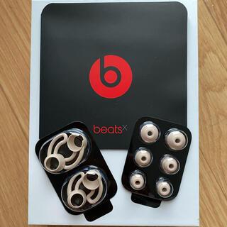 ビーツバイドクタードレ(Beats by Dr Dre)の【BeatsX ピンク】イヤホンチップ+セキュアフィット ウィングチップ(ヘッドフォン/イヤフォン)