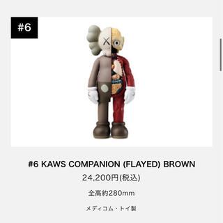 MEDICOM TOY - KAWS COMPANION (FLAYED) BROWN