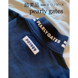 PEARLY GATES - 美品 パーリーゲイツ ワンピース 半袖 ゴルフウェア レディース 0 夏
