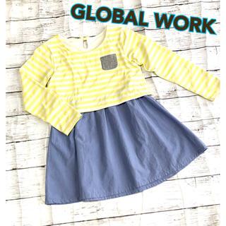 GLOBAL WORK - *GLOBAL WORK ワンピース XL(120〜130cm)*