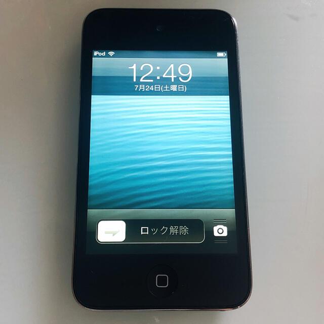 iPod touch(アイポッドタッチ)のまったん♪様専用 スマホ/家電/カメラのオーディオ機器(ポータブルプレーヤー)の商品写真