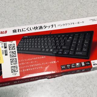 バッファロー(Buffalo)の迅速対応 バッファロー 有線USBキーボード  BSKBU14BK パンタグラフ(PC周辺機器)