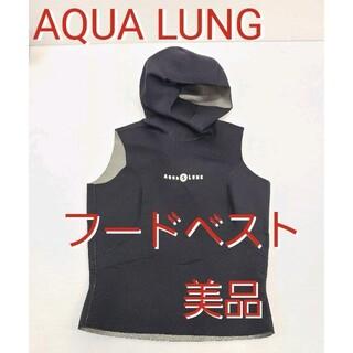 アクアラング(Aqua Lung)の美品 アクアラング フードベスト AQUALUNG スキューバダイビング(マリン/スイミング)