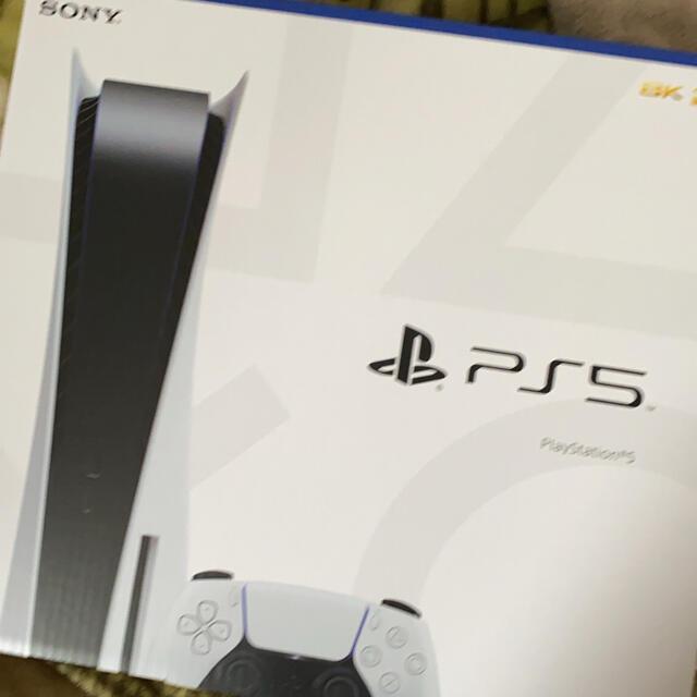 PlayStation(プレイステーション)のps5  エンタメ/ホビーのゲームソフト/ゲーム機本体(家庭用ゲーム機本体)の商品写真